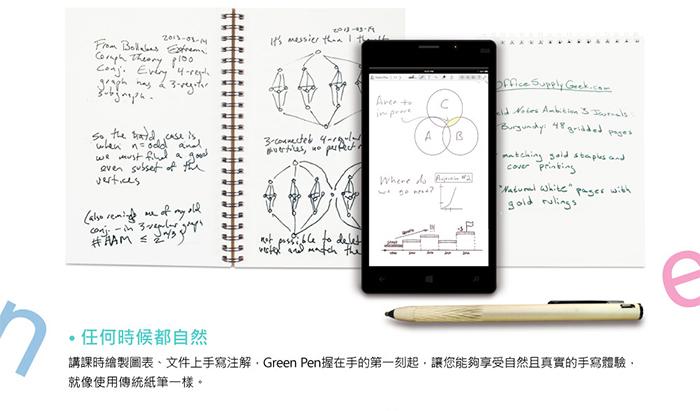 主動式觸控筆推薦 手感自然